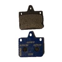 Комплект тормозных колодок CRG V10 детских 2015 синих 2шт.