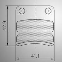 Комплект тормозных колодок Energy/Parolin детских (и передних KZ) 2шт. неоригинальный