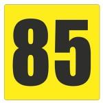 Номер (на заказ) черные цифры на желтом фоне