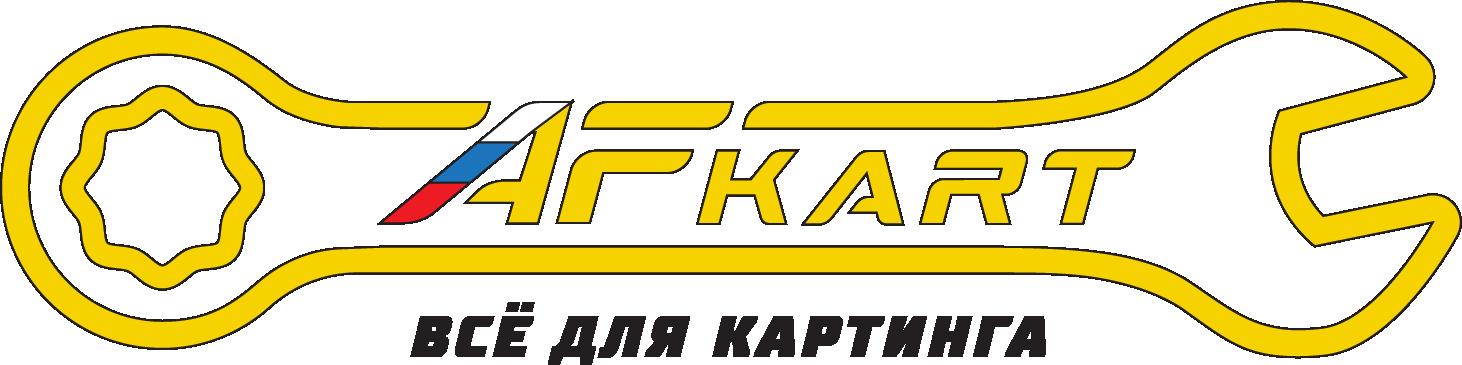 Интернет-магазин AFkart.ru. Запчасти для картинга.